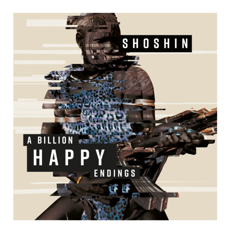 A Billion Happy Endings Cover